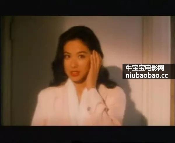 孽恋影片剧照2