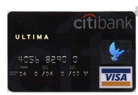 银行卡黑卡最少存多少(储蓄卡黑卡代表什么)