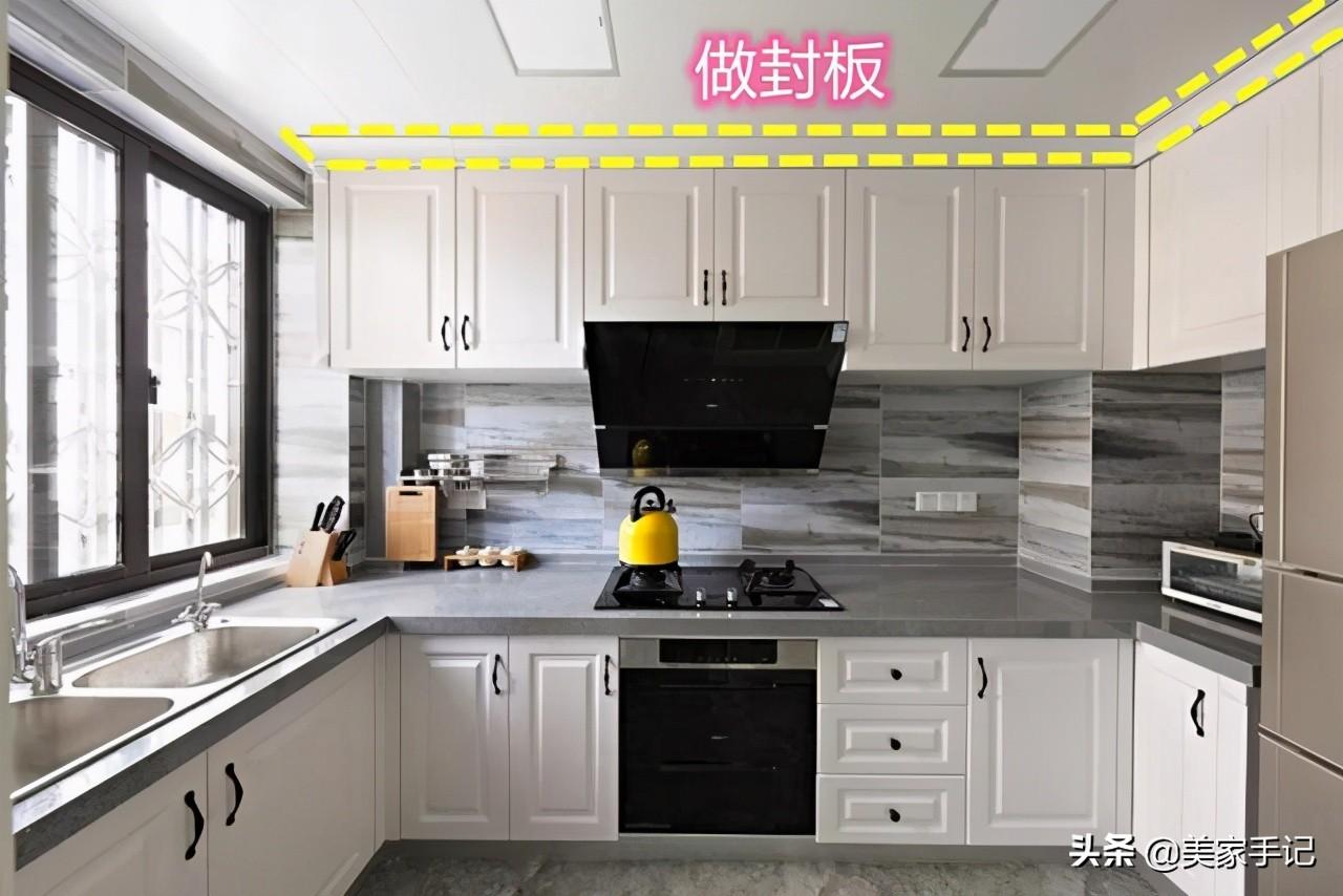 家庭装修要注意哪些细节(装修注意问题汇总)插图(2)