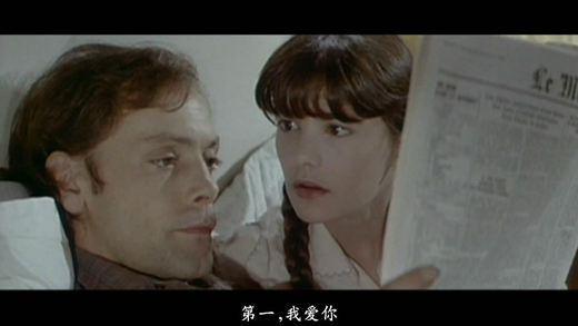 祸水红颜/不伦之恋影片剧照2