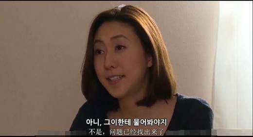 修理工的真实调教 松下纱荣子影片剧照2