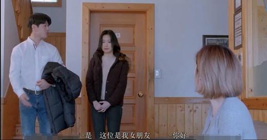 小嫂子影片剧照2