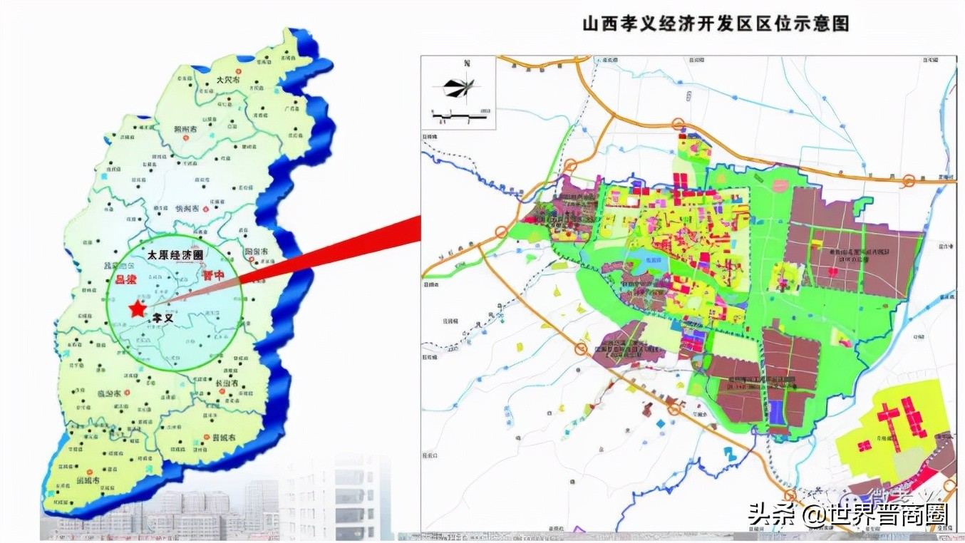 山西唯一!山西首富县孝义再次跻身2021全国综合实力百强县市榜