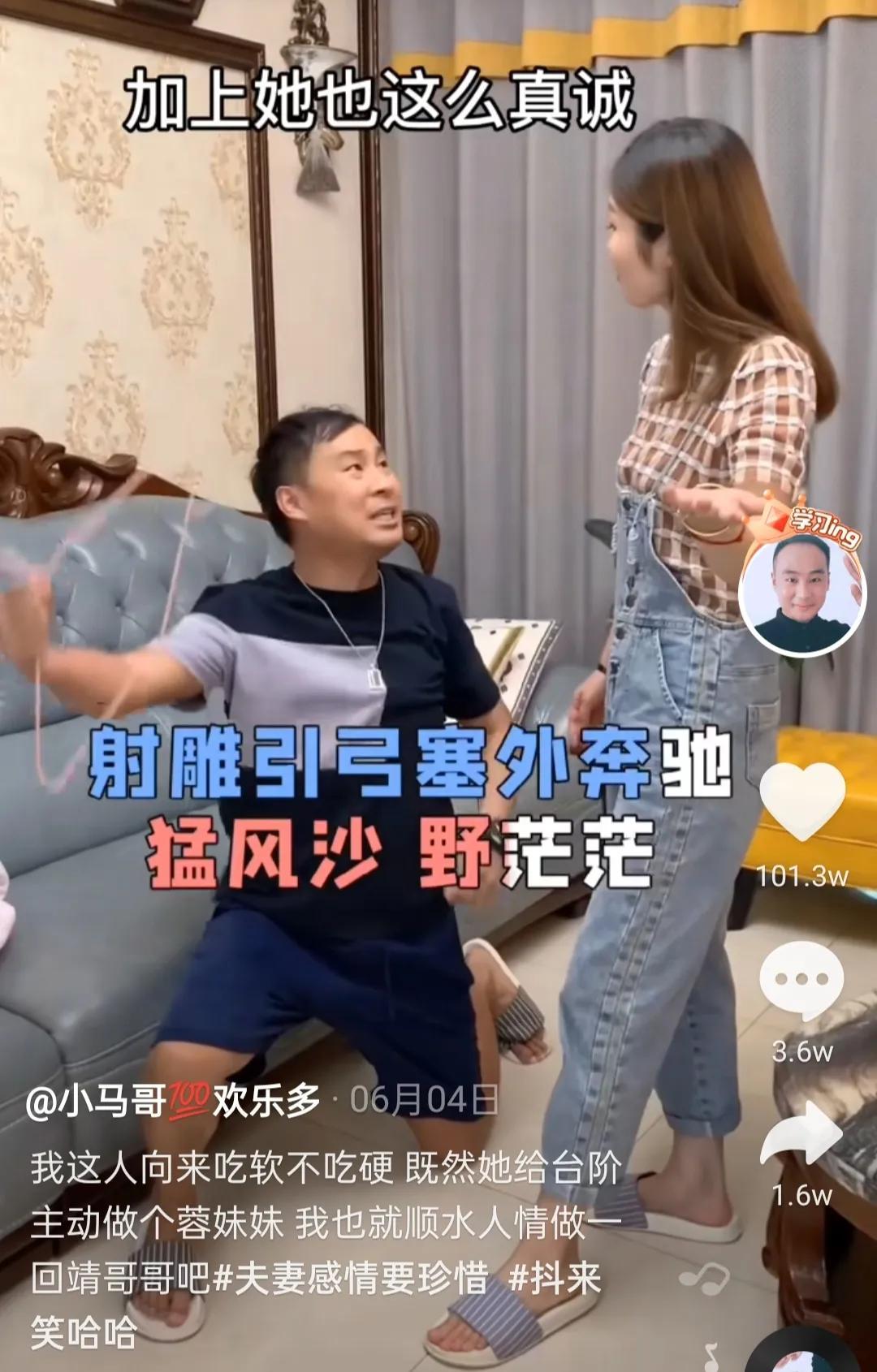 广东夫妇等抖音上超火的三对夫妇你知道吗?