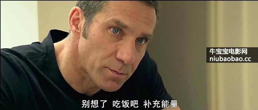 人口交易影片剧照4