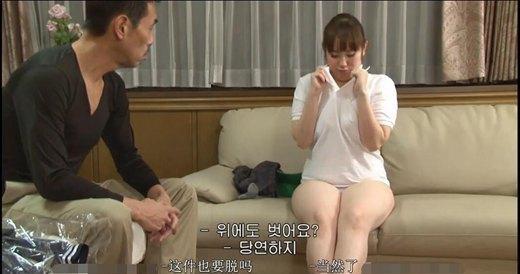 洗衣店的有夫之妇[爱戴绿帽子的日本人]影片剧照4