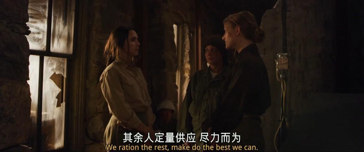 突出部之役:冬季战争剧照2