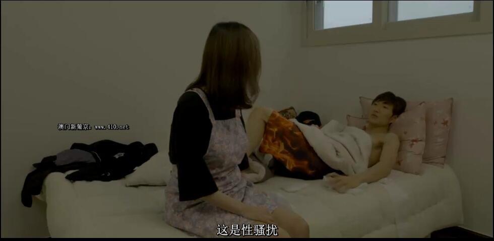 妈妈的条件:甜心妈妈影片剧照2