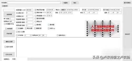 视频剪辑电脑用什么软件(视频剪辑自学教程)插图(2)