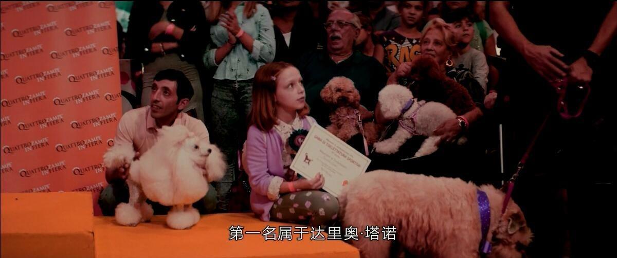 犬舍惊魂影片剧照2