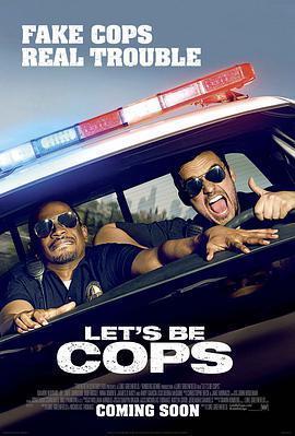 警察游戏 电影