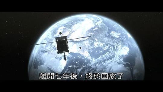 隼鸟号剧照2
