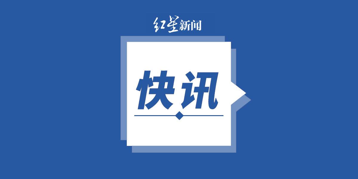 山东一密接曾到武汉参加健康养生会议,会场人员共三百余人