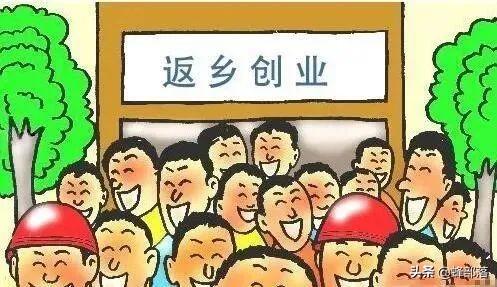 农村开店卖什么好(现在适合开什么店赚钱)插图(1)
