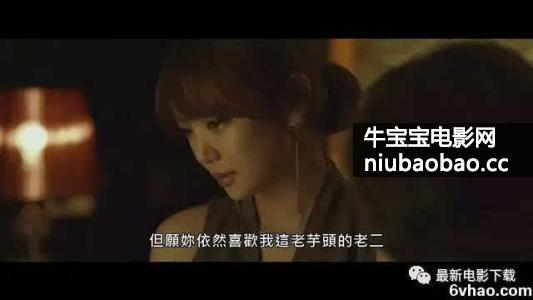 王道/为了皇帝影片剧照2