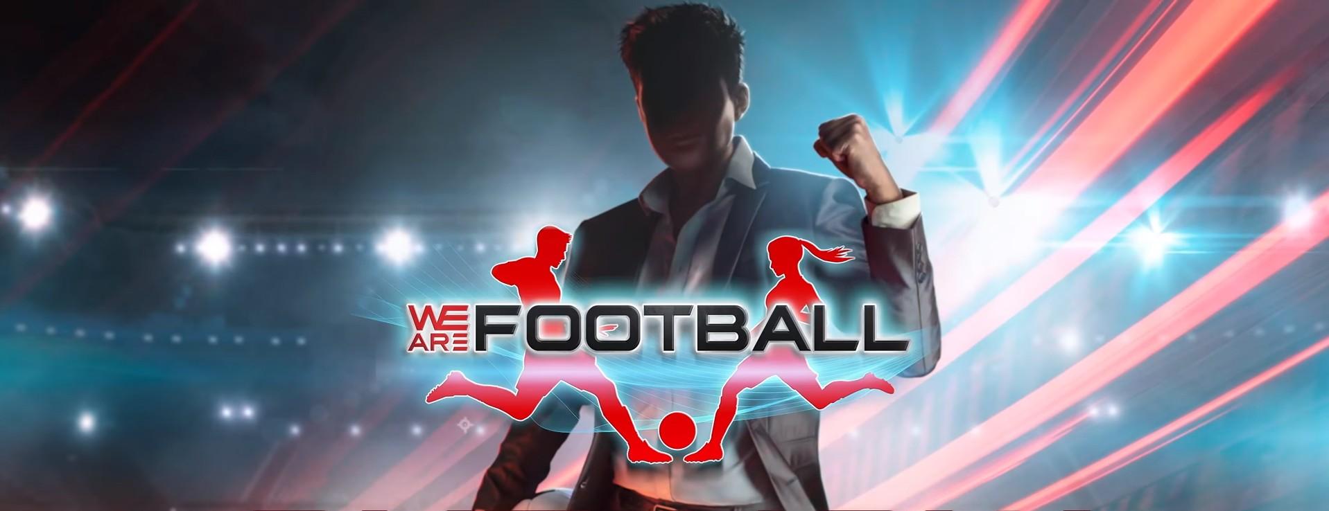 《WE ARE FOOTBALL》:尚不足以说服我放弃更主流的冠军足球经理