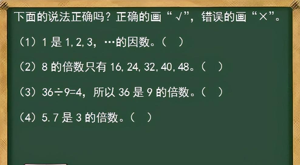 36的因数有哪些数(36的因数有哪些数其中质数有,合数有)