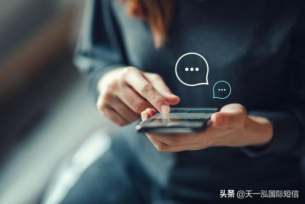 手机收不到短信怎么办(手机正常为什么收不到短信)插图