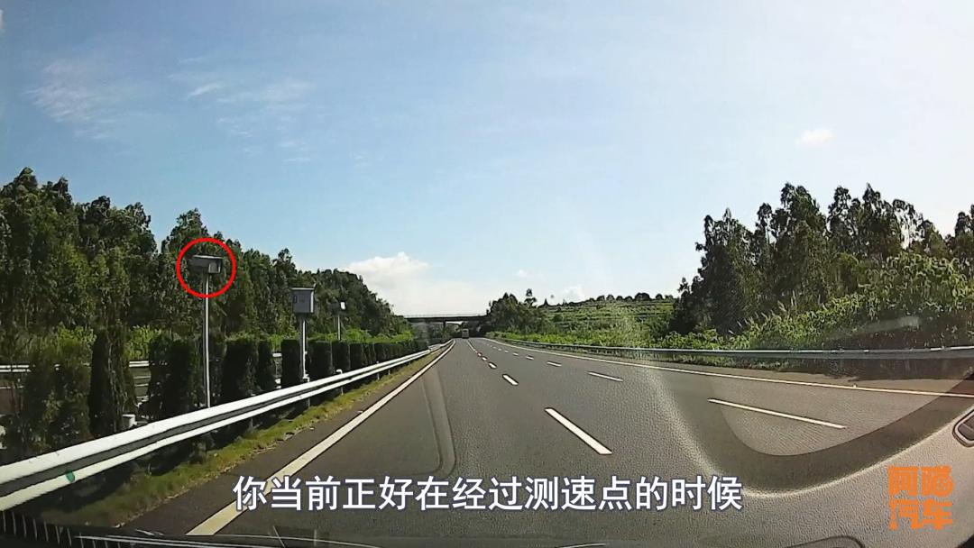 高速公路三种测速的区别,为何说区间测速才是最良心的?