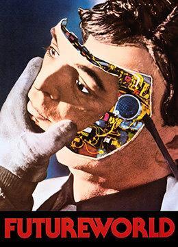 未来世界1976在线观看