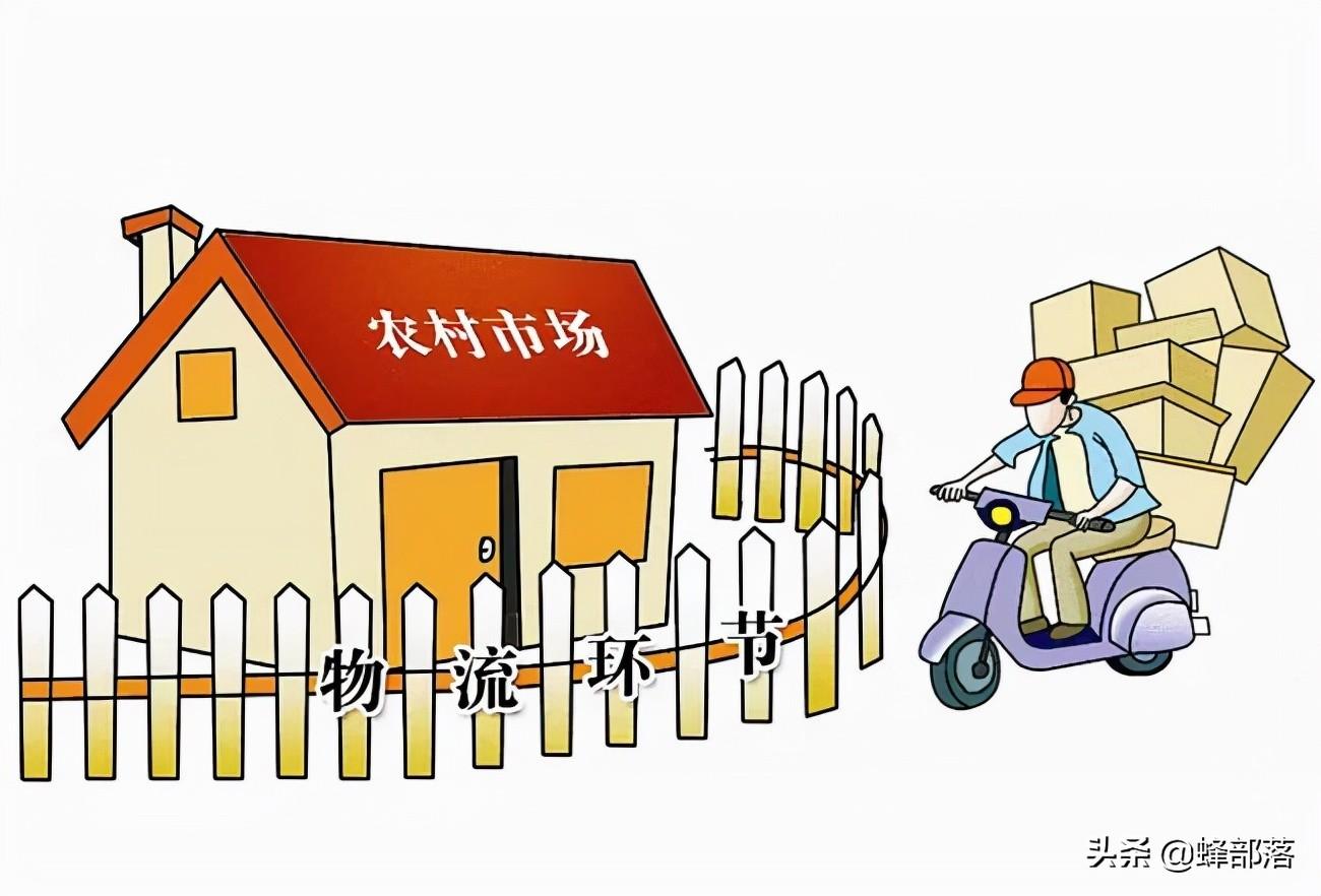 农村开店卖什么好(现在适合开什么店赚钱)插图(3)