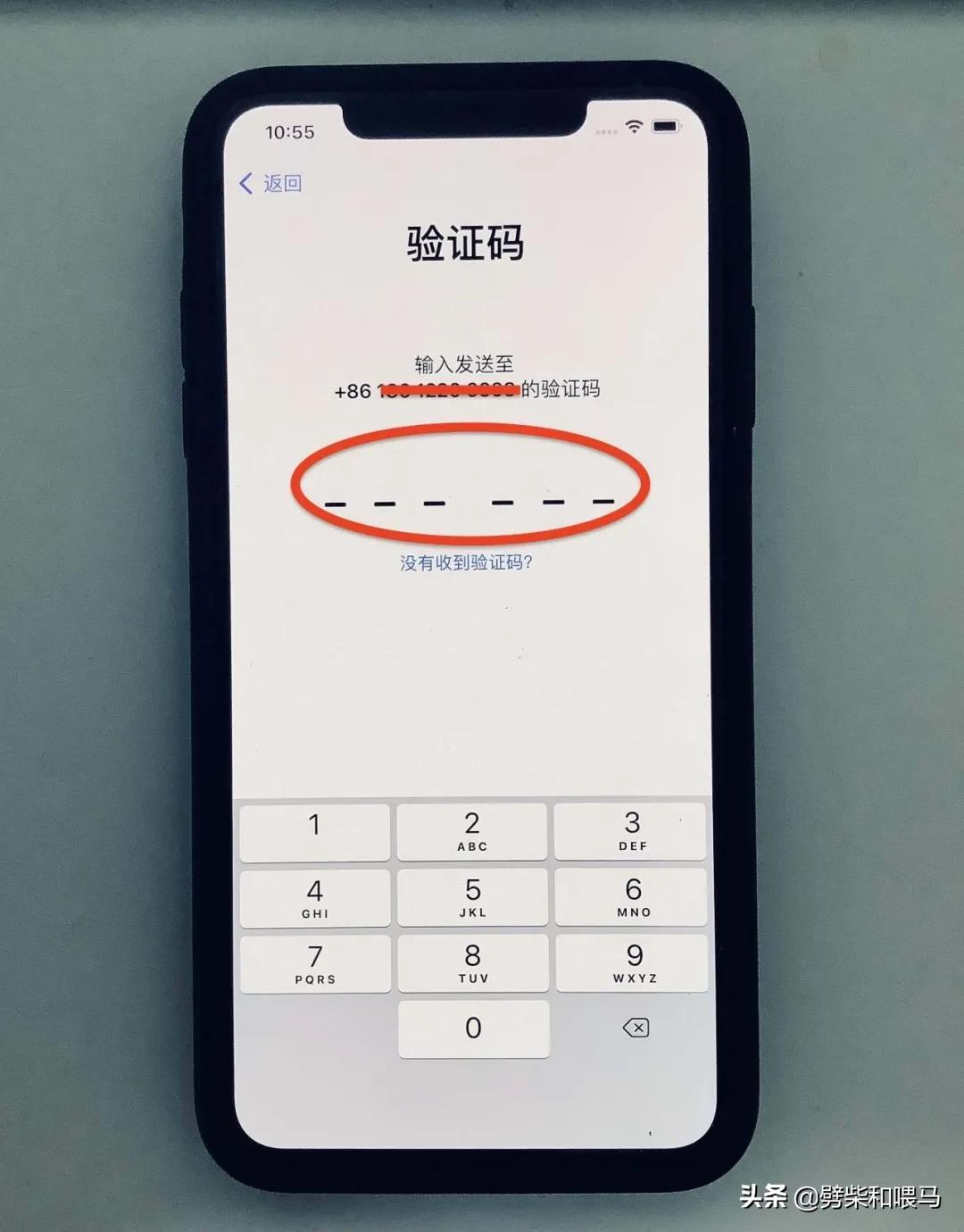 您知道吗?用手机号码可以直接创建 Apple ID