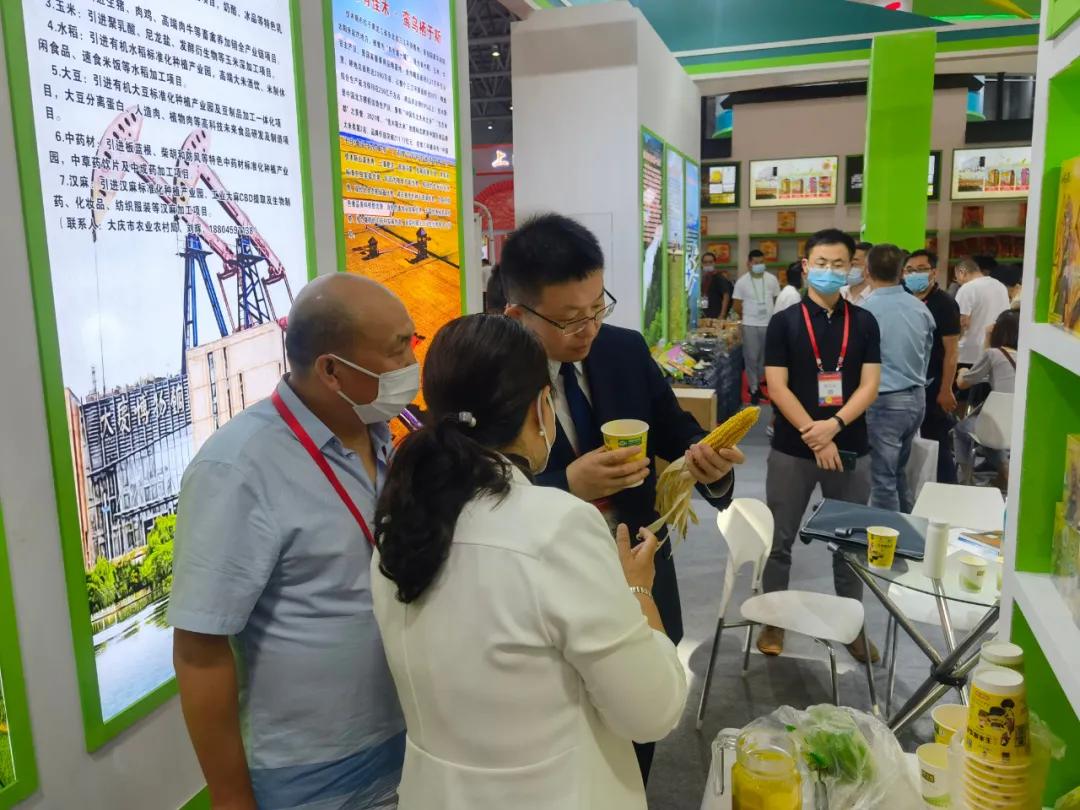 小园玉米荣获2021中国安徽名优农产品暨农业产业交易会金奖