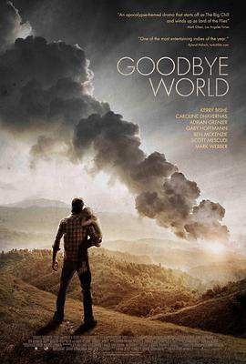 世界再见 电影