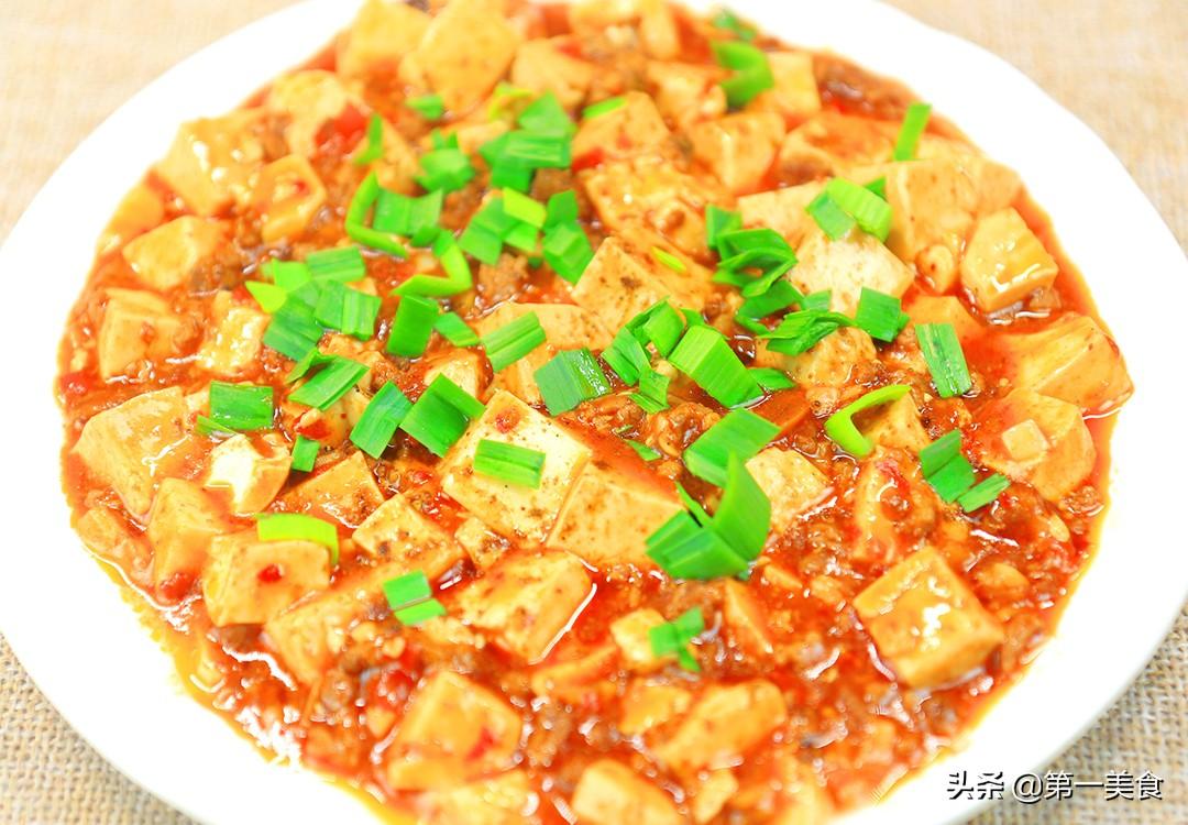 【麻婆豆腐】做法步骤图 嫩滑爽口 麻辣鲜香