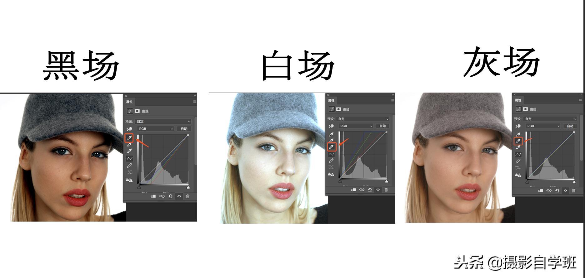 ps怎么美白肤色最自然(ps面部磨皮美白)插图(4)