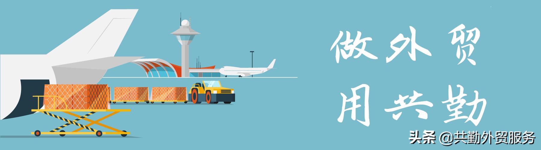 通常参考的集装箱航运运价各种权威指数都失灵了