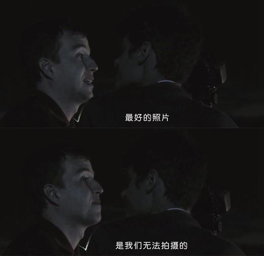 我们 电影 2017影片剧照2