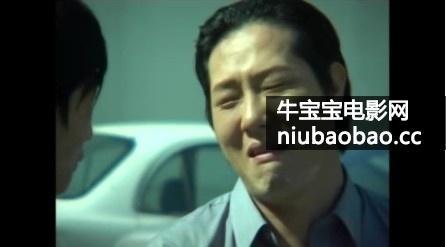 献身(韩国电影)影片剧照5