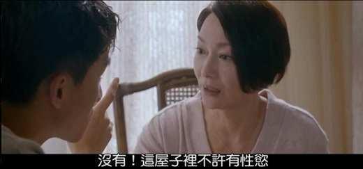 翠丝影片剧照2