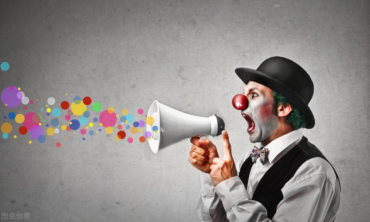信息流广告什么意思(信息流广告属于哪个行业)插图