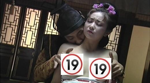 麦家琪电影 极乐酷刑影片剧照3