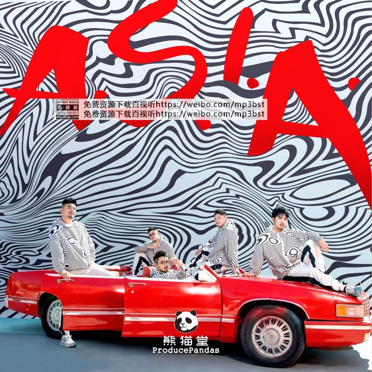熊猫堂 - 《A.S.I.A》2020[整轨WAV/MP3-320K]