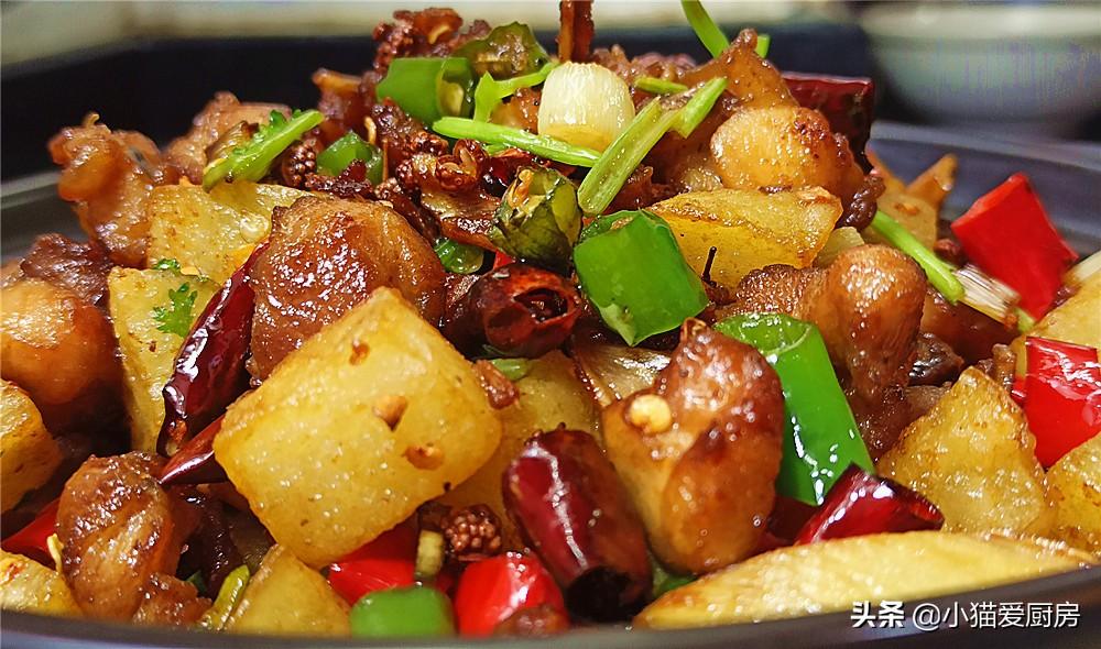 【麻辣干锅土豆鸡】做法步骤图 香辣可口 好吃