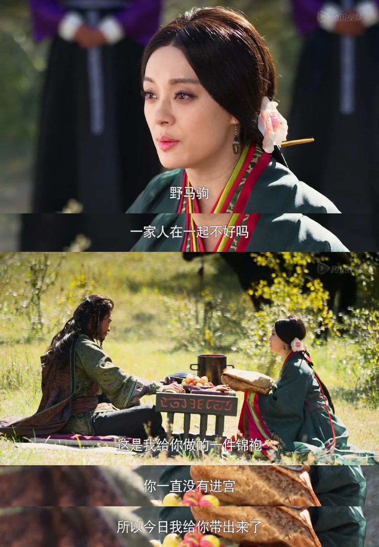 《芈月传》义渠君:有一种爱是心甘情愿被你利用