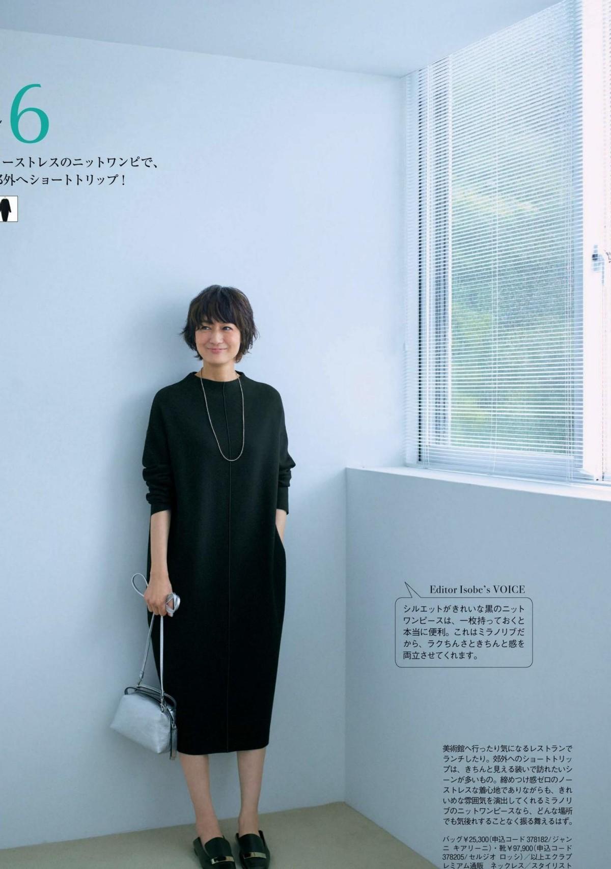 52歲的富岡佳子太會穿,簡約大氣又有高級的穿搭,優雅又有女人味 形象穿搭 第7張