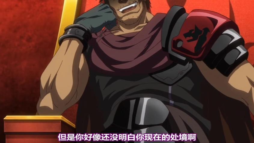 黑兽1-4 日本工番口番漫画大全影片剧照7