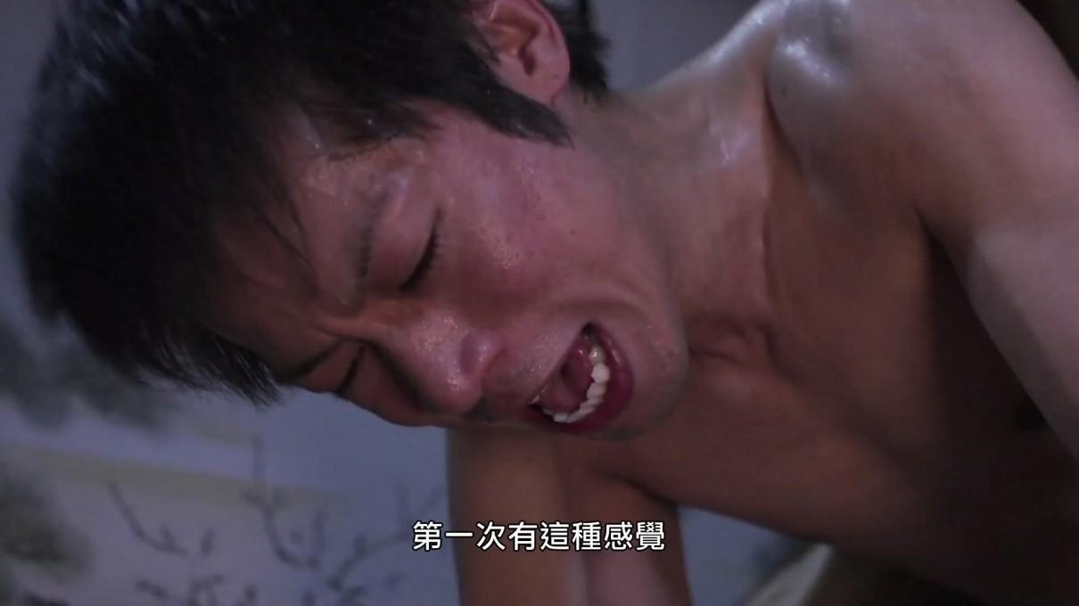 小农女的偷腥农场 电影影片剧照5