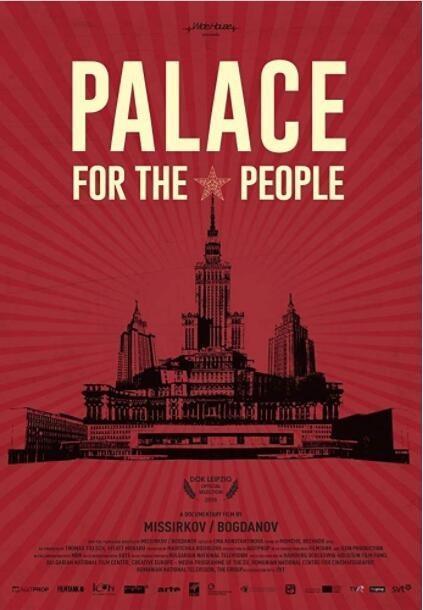 人民的圣殿海报