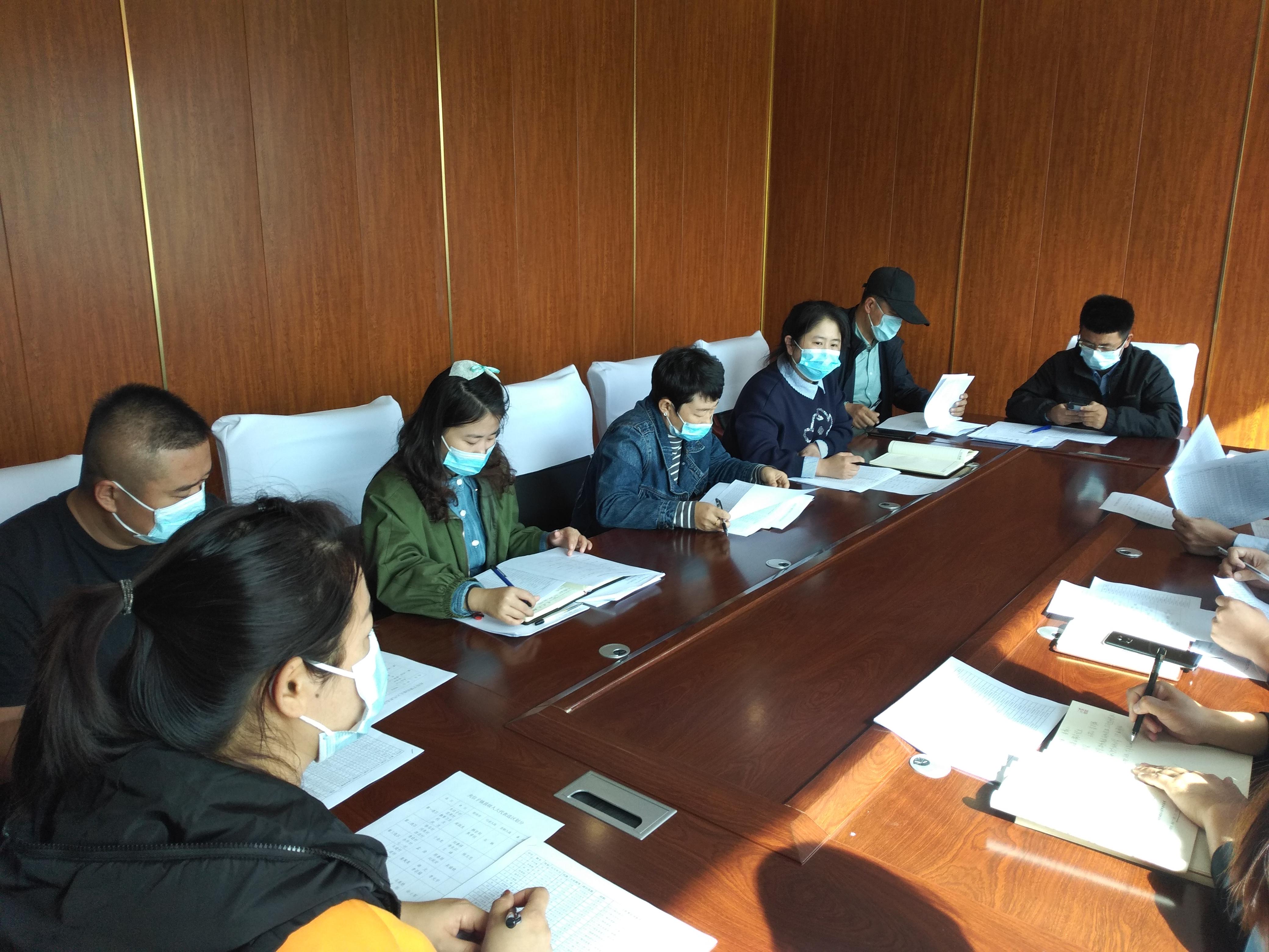 黑龙江夹信子镇召开党委(扩大)会议 研究部署当前重点工作