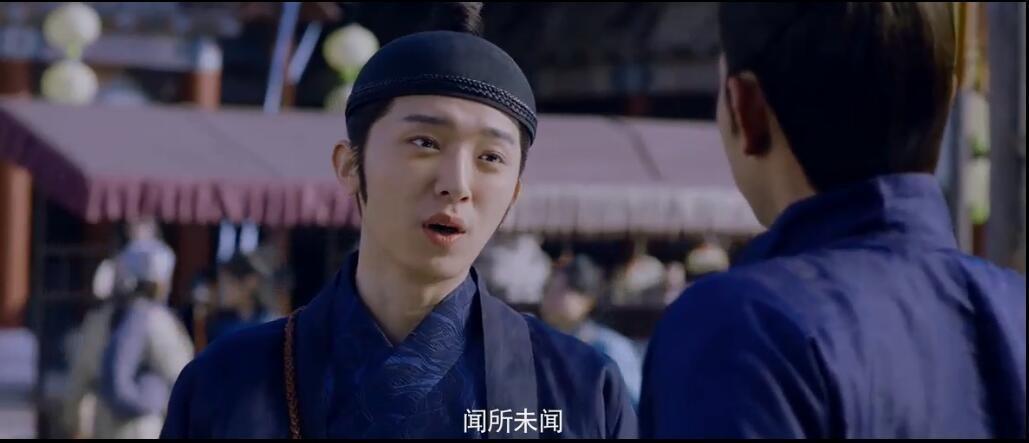 狄仁杰之西域妖姬影片剧照3