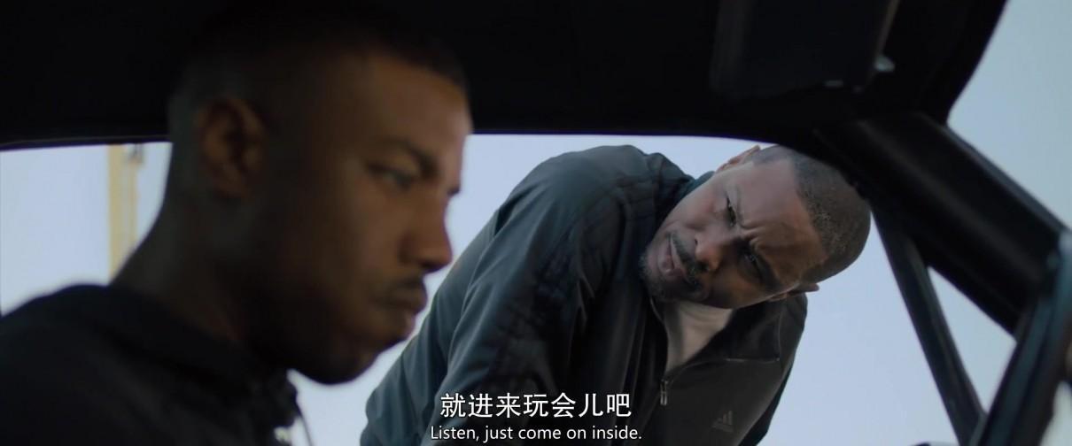 奎迪2:英雄再起影片剧照3